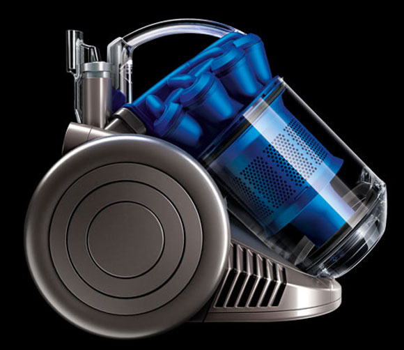 dyson city vacuum cleaner dc26 The Dyson City Is Oh So Pretty