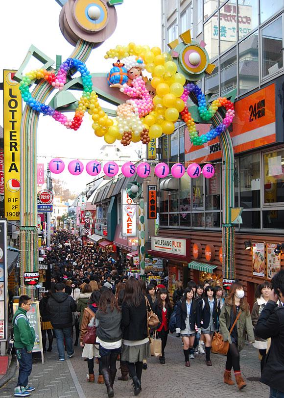 takeshita st tokyo Praying for Japan